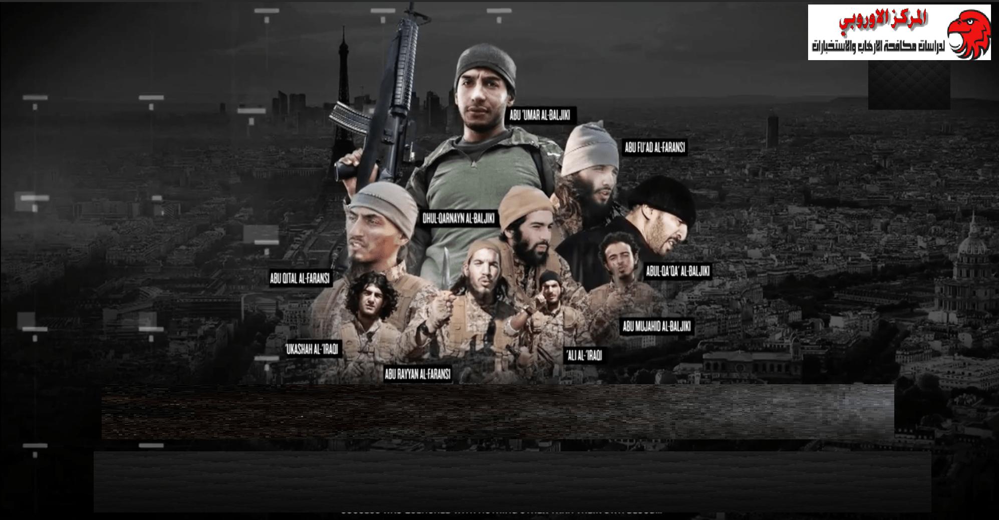 "European Counter Terrorism :  Stripping of Citizenship from ""Jehadist"""