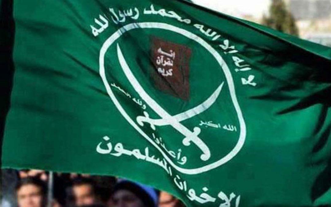 The Chaos of Political Islam, Muslim Brotherhood , by Karam Khalil