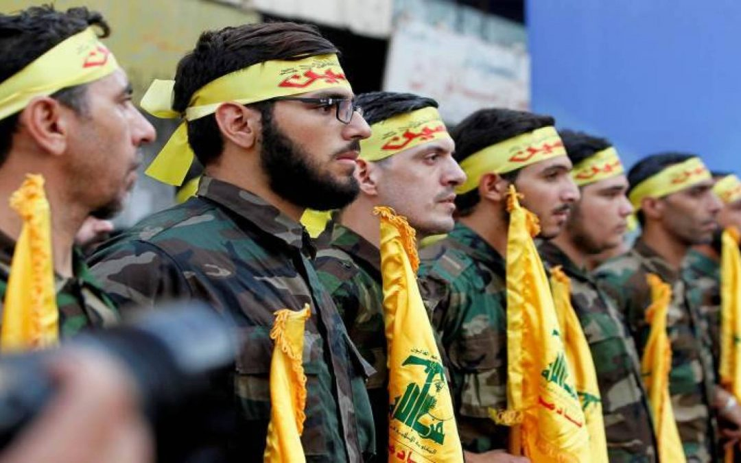 How does the Netherlands deal with Hezbollah after putting it on the list of terrorism?